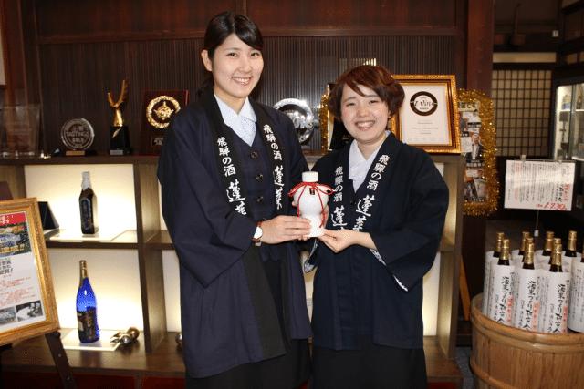 Saké convivial, bonheur, boisson japonaise, illustrations