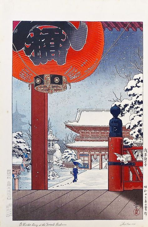 Estampe Japonaise, Projet Illustratif, Créativité