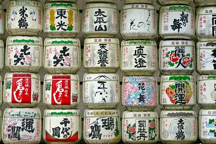 saké temple Meiji - projet Illsutrations, études de recherches