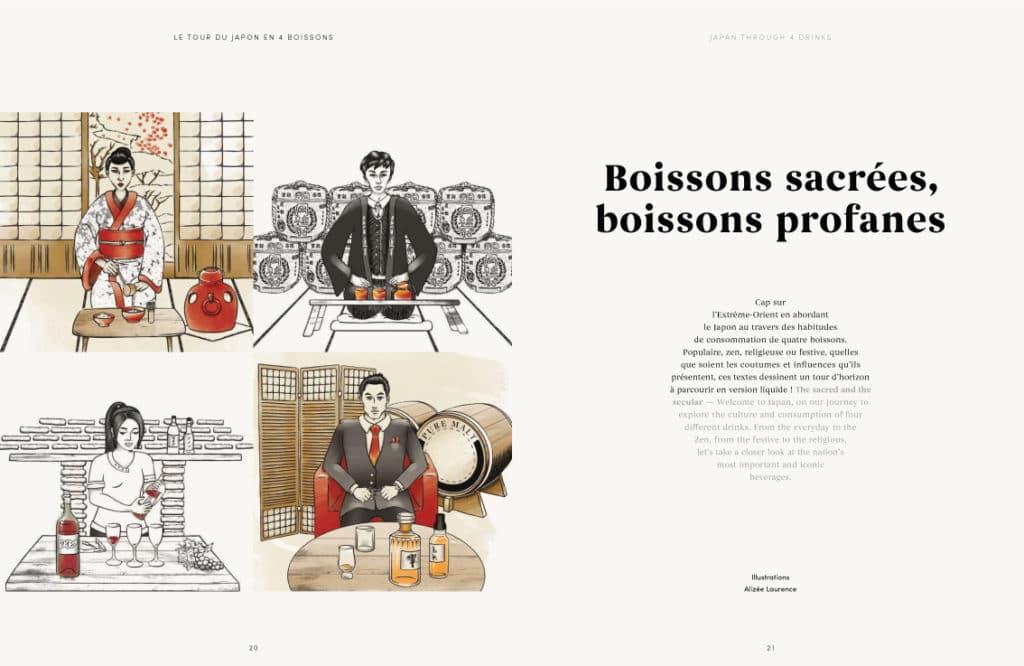 Boissons Illustrations Tonnellerie Demptos Vin, Graphisme Alizée Laurence