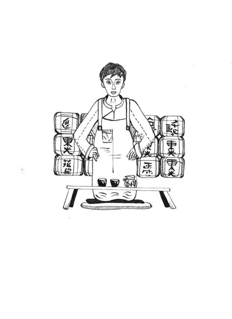 Saké, Illustrations, dessin, croquis,