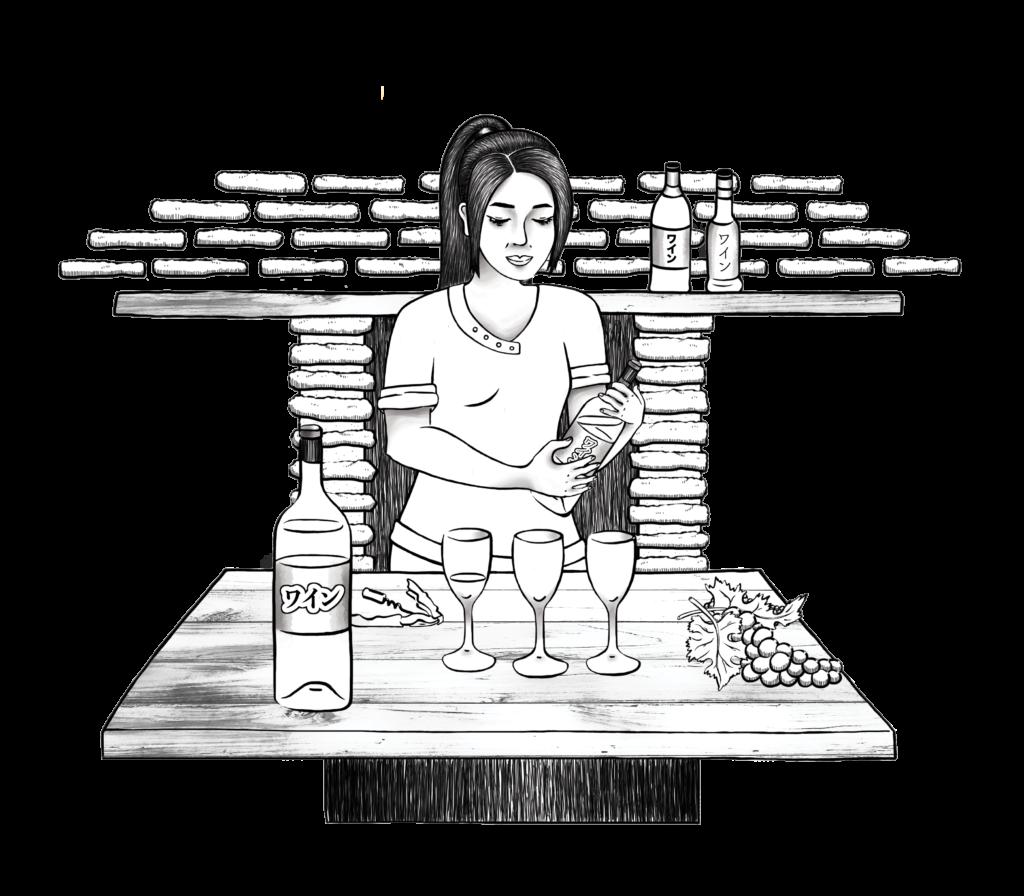Illustration Noir et Blanc, Vin Rouge, Vin japonais, Cépage, Illustratrice Alizée Laurence